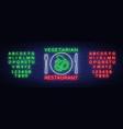 vegetarian restaurant logo neon sign vegan symbol vector image