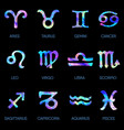 zodiac icons horoscope set on black background vector image vector image