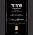 certificate or diploma retro vintage template 1 vector image vector image