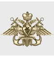 Coat of arms of the Russian fleet vector image vector image