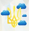 gerb Ukraine vector image