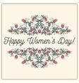 Happy Women Day vector image vector image