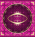 ornamental colored background vector image