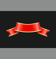 ribbon curved stripe banner vector image vector image