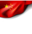 waving flag china on white vector image vector image