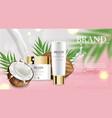 coconut cream moisturizer realistic vector image vector image