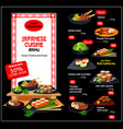 menu for japanese cuisine dishes vector image vector image