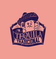 tequila tradicional vector image vector image