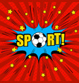 comic bright soccer template vector image vector image