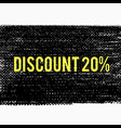 discount-black-brush vector image vector image