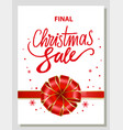 gift card final xmas sale winter flyer vector image vector image