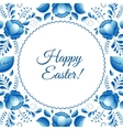 Round folk frame Happy Easter vector image