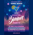 summer night party poster template vector image