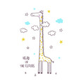 cute giraffe for kids vector image