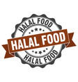 halal food stamp sign seal vector image vector image