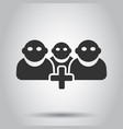 people communication user profile icon in flat vector image vector image