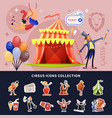circus cartoon colored composition vector image vector image