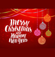 merry christmas and happy new year decorative vector image vector image