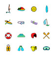 water sport icons set cartoon vector image vector image