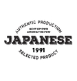 Authentic japanese product stamp vector image vector image