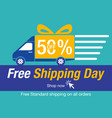 free shipping day banner vector image vector image
