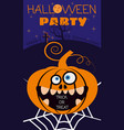 halloween party holiday greeting card merry vector image vector image