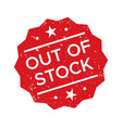 red out stock rubber stamp polygonal seal vector image vector image