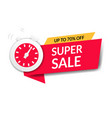 sale poster with white background vector image