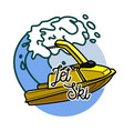color vintage jet ski emblem vector image
