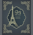 eiffel tower vintage vector image vector image