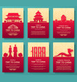 set of china country ornament concept vector image