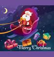 christmas gifts santa claus on sleigh night sky vector image