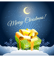 christmas invitation card with gift vector image