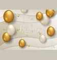 happy birthday celebration typography design vector image vector image