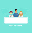 national doctors day stock vector image vector image