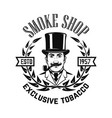 smoke shop gentleman with smoking pipe design vector image vector image