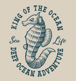 vintage nautical emblem with a seahorse vector image vector image