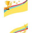 award certificate or diploma vector image