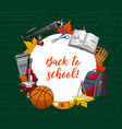 back to school student lessons education supplies vector image vector image