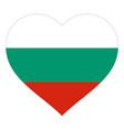 flag in heart sign flag in shape heart vector image