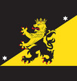 flag of vastergotland is the provinces of sweden vector image vector image
