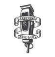 vintage monochrome hairdresser salon logo vector image vector image