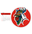 Calendar for january 2017 isolated on white vector image