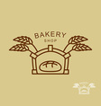 Emblem of bakery shop Fresh bread and wheat spikes vector image vector image