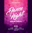 dance night party poster background template vector image vector image