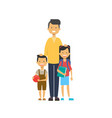 father and children on white background tree of vector image