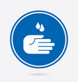 hand washing - icon isolated vector image vector image