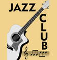 jazz club leaflet with monochrome guitar drawing vector image vector image