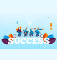 team managers striving for success go one way vector image