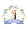 wedding bride and groom poster vector image vector image